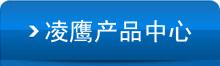 http://files.b2b.cn/skin/2015/0909/a12e997634f04755198ae72ddb1ff9cd.jpg图片