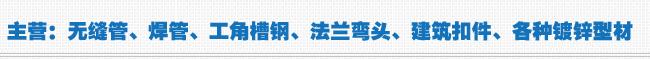 http://files.b2b.cn/skin/2015/0911/eada9bed814aae5da5f47911daa0a100.jpg图片