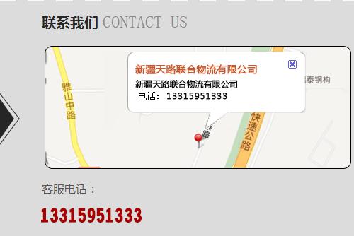 http://files.b2b.cn/skin/2015/0915/70714fa1cbdfa824caff2f16197be79c.png图片