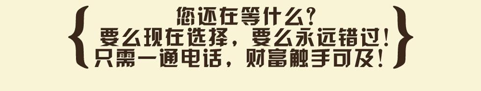 http://files.b2b.cn/skin/2015/0923/607165e4e640031bc3f5dc345688d08c.jpg图片