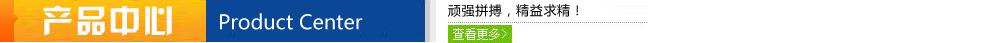 http://files.b2b.cn/skin/2015/0924/92d0e25cb0475560938bf78d01632e84.png图片