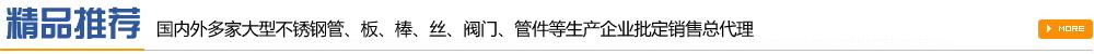 http://files.b2b.cn/skin/2015/0924/ee124241c969db4ce341e8a31d6e1098.png图片