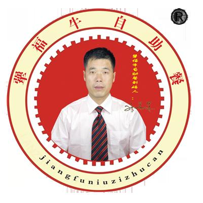 http://files.b2b.cn/skin/2015/0925/6f554aefaddd5c5d64cf1a562ee6e1a5.jpg图片