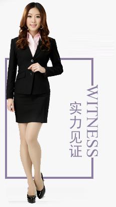 http://files.b2b.cn/skin/2015/0925/eea777a19ae8386e2c9cdf6848951890.jpg图片