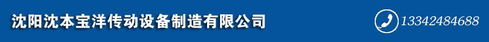 http://files.b2b.cn/skin/2015/1014/a562ccaf4ee006fe51a44376d430ad85.jpg图片
