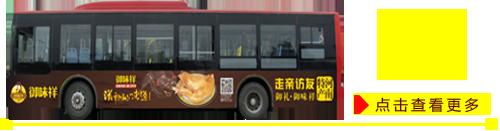 http://files.b2b.cn/skin/2015/1023/1a40fca42e389ae27effb6531c0f6c58.png图片
