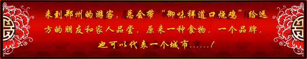 http://files.b2b.cn/skin/2015/1023/8fab9f8226604a44ce58463bc30c375c.png图片