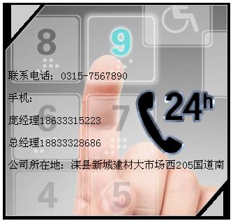 http://files.b2b.cn/skin/2015/1104/0626bdf757dcfb6133c9431fa6c3a6e1.png图片