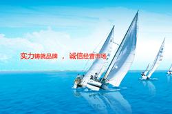 http://files.b2b.cn/skin/2015/1125/55f9fc60f8effb543933ad80a89a0635.jpg图片
