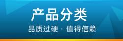 http://files.b2b.cn/skin/2015/1125/71f93fa2fa9589d98b0e7d043e420f82.jpg图片