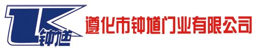 http://files.b2b.cn/skin/2015/1203/8a8f4d929c4c41817425aa1850d37b27.jpg图片
