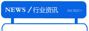 http://files.b2b.cn/skin/2015/1216/5251e591918b5635476edb9fd642b6b4.jpg图片