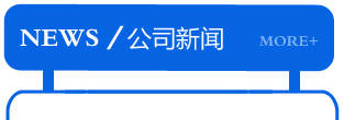 http://files.b2b.cn/skin/2015/1216/59d30584522d327cafeb14b85ff3742f.jpg图片