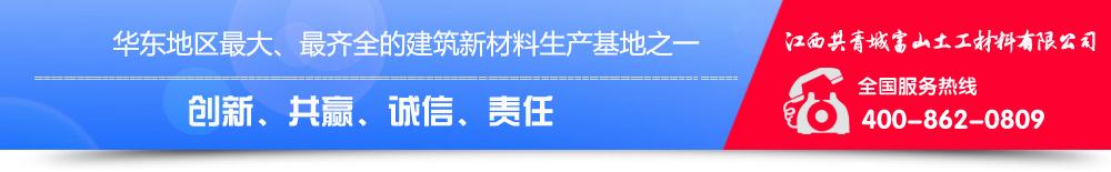 http://files.b2b.cn/skin/2015/1216/e17c9c329b3750fdde1e8a93c3904a13.jpg图片