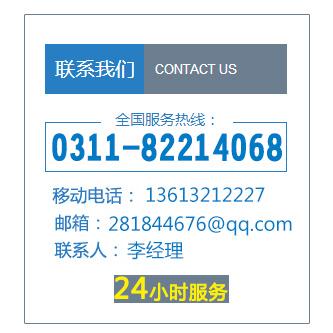 http://files.b2b.cn/skin/2015/1225/07ff1417ed5a98cd7a56a50df6b6647a.jpg图片