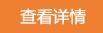 http://files.b2b.cn/skin/2016/0105/9a0913f53d2b2794f823d8a930f74bb2.jpg图片