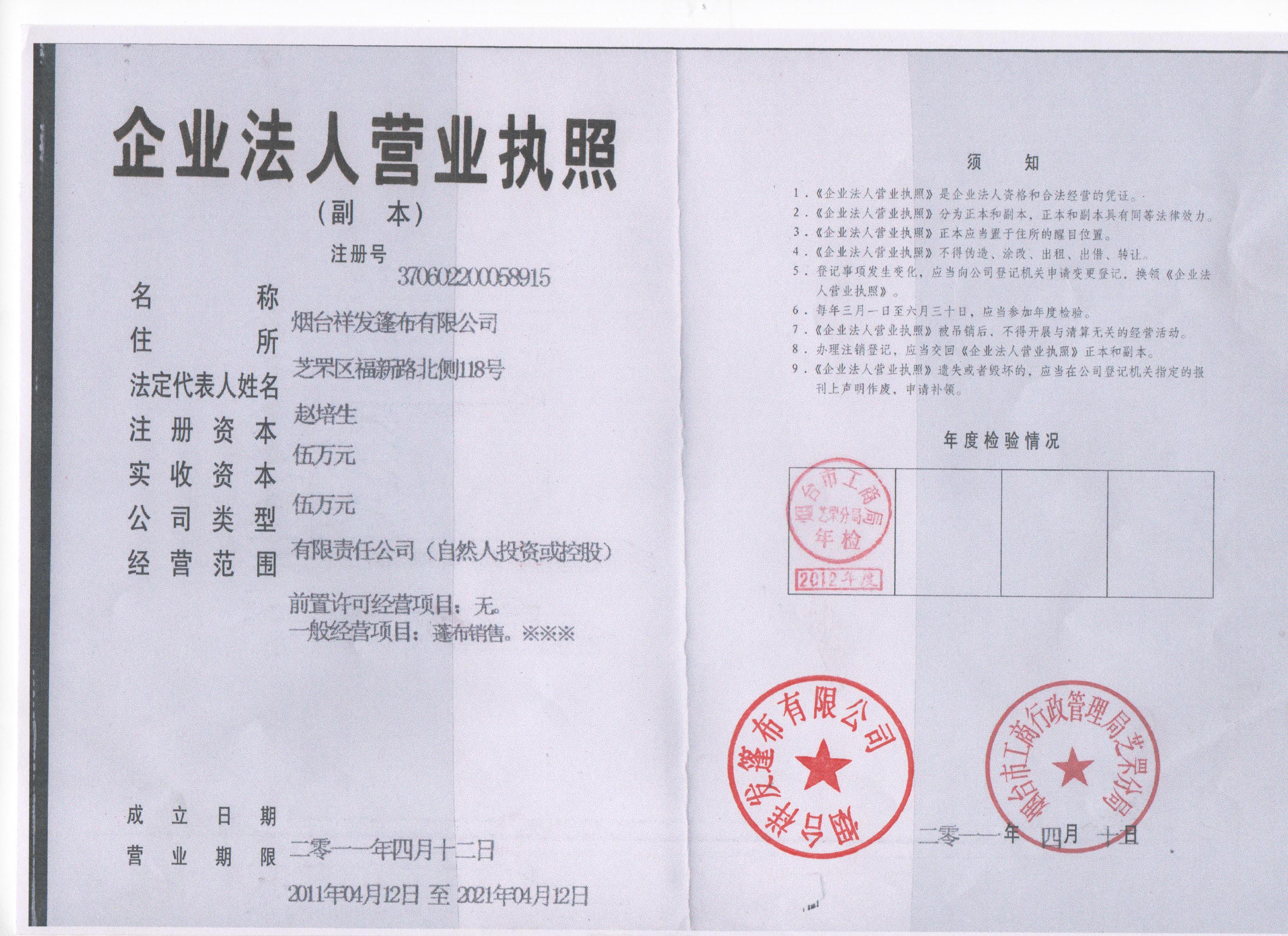 http://files.b2b.cn/skin/2016/0120/7b0a84904f4263d4e2b09da46431bebb.jpg图片