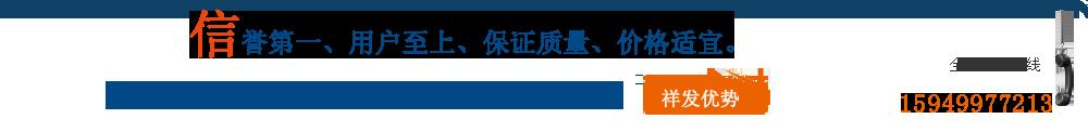 http://files.b2b.cn/skin/2016/0120/865958ffd38d5d58deaa1592ac1a8c5d.png图片
