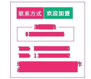 http://files.b2b.cn/skin/2016/0121/22e60c07e27fc978893fcc4b7fbb015a.png图片
