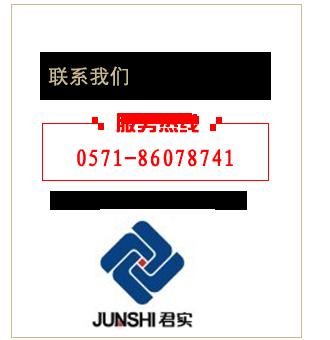 http://files.b2b.cn/skin/2016/0121/5f642d80790a5c101df4074f72c9aad6.png图片