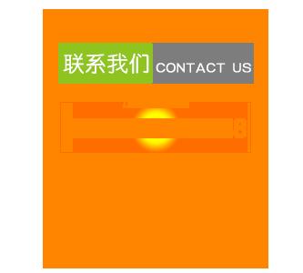 http://files.b2b.cn/skin/2016/0122/ee76def229d2fb11e8af93c8b670e3f0.png图片