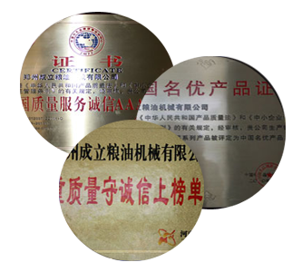 http://files.b2b.cn/skin/2016/0127/d56906b5f3675cce1cb5644bae7844fd.png图片