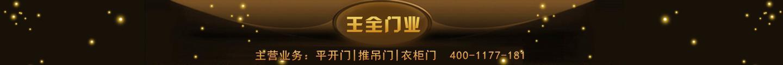 http://files.b2b.cn/skin/2016/0220/b04bcd7b9433ec837715b1c9b49de395.jpg图片