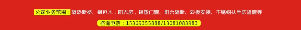 http://files.b2b.cn/skin/2016/0222/ad97e8e715332b993bac159b6c3ef166.jpg图片