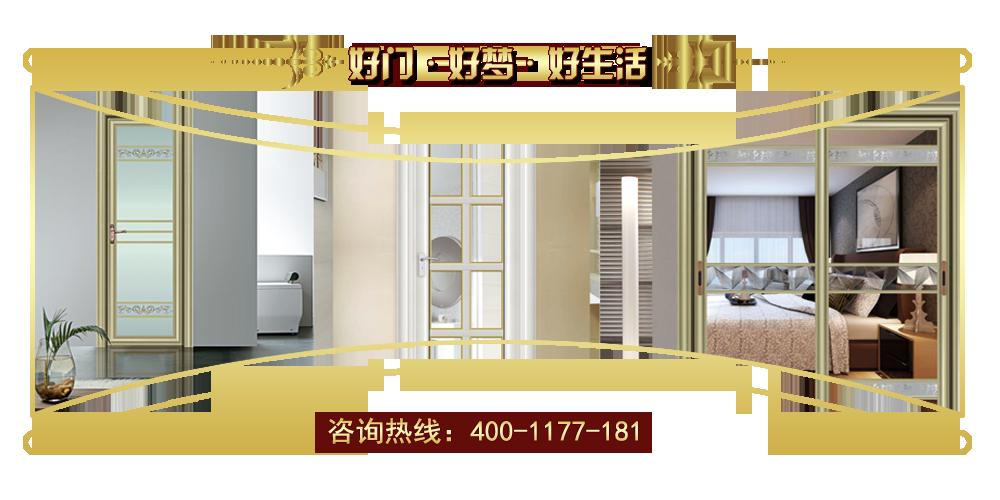 http://files.b2b.cn/skin/2016/0222/dece333f5b03ddd9e52abe97772445de.png图片