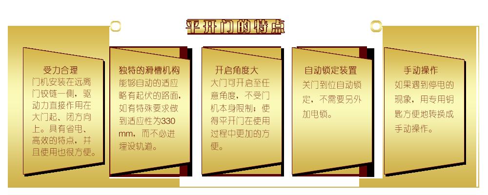 http://files.b2b.cn/skin/2016/0223/a6e6726dda359e426c1384e3470870b4.png图片