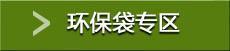 http://files.b2b.cn/skin/2016/0224/26108cf9c2835791a14b49116c329047.jpg图片