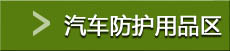 http://files.b2b.cn/skin/2016/0224/98450902a97f62a0840e2f036a58bb28.jpg图片
