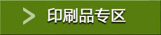 http://files.b2b.cn/skin/2016/0224/a8813a01ee80316ea511622a362909af.jpg图片