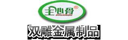 http://files.b2b.cn/skin/2016/0226/e953818adc3acf834734dfe1a6ee454c.png图片