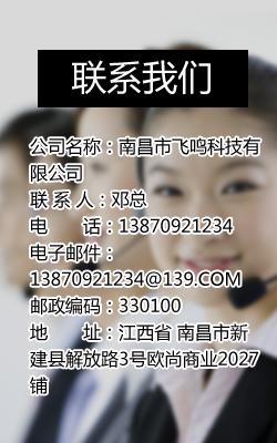 http://files.b2b.cn/skin/2016/0226/efc5fc57e44daca0b1bb63ca07027c74.jpg图片