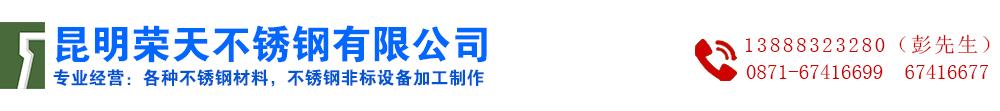 http://files.b2b.cn/skin/2016/0302/ec83cb2c17742875b5ee8837d02c97f1.jpg图片