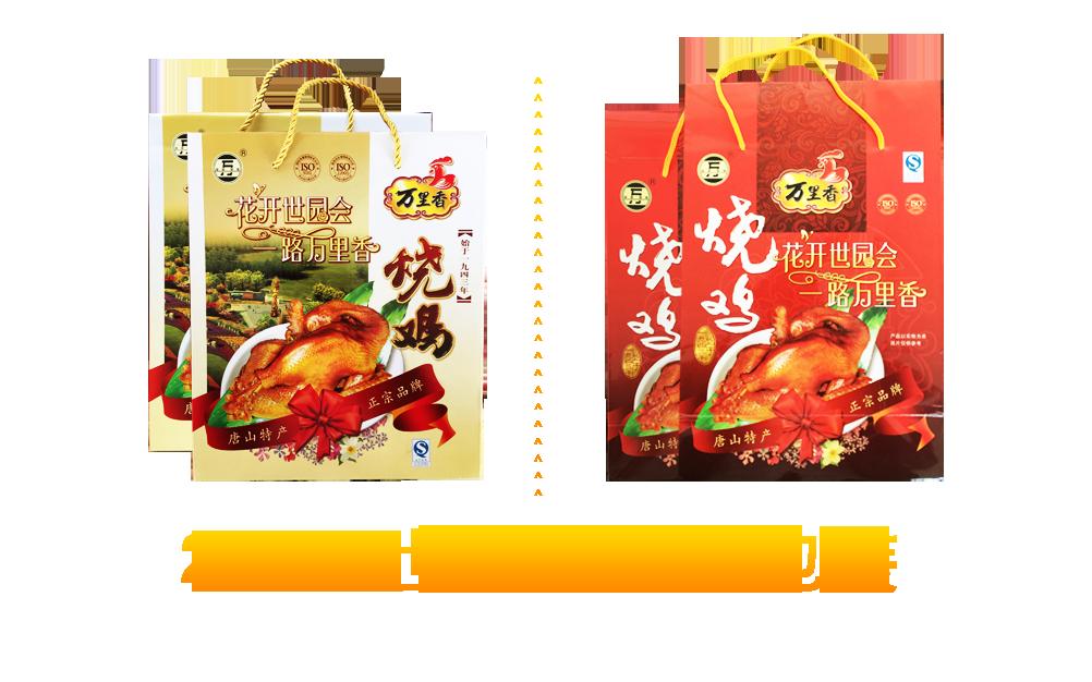http://files.b2b.cn/skin/2016/0303/ac2924e5bfe034ddb4963727ce930431.png图片