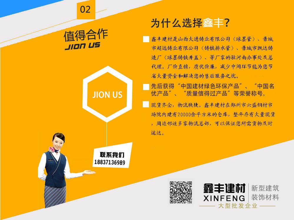 http://files.b2b.cn/skin/2016/0311/9e05b2739e02a0001180c0dd443bcd1b.jpg图片