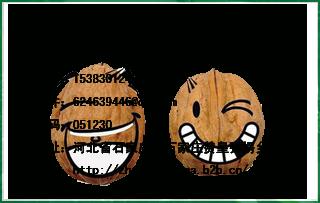 http://files.b2b.cn/skin/2016/0325/3911d5af8beeb6953e98a6e5d8d62a0b.png图片