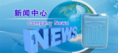 影响郑州塑料桶推广因素