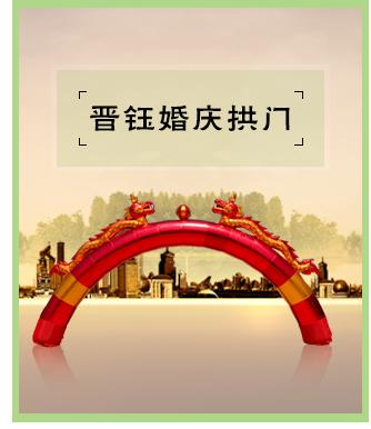 http://files.b2b.cn/skin/2016/0331/ce95efc2a0e12388b03991fffc26bf66.png图片