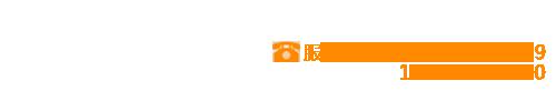 http://files.b2b.cn/skin/2016/0414/ccedaa8cfe647998d808b287b8195163.png图片
