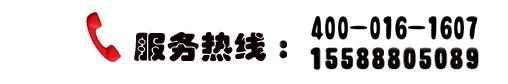 http://files.b2b.cn/skin/2016/0415/ff652b150194af8c1023debdc71d0695.jpg图片