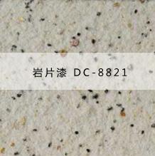 彩家兴-专业的郑州岩片漆厂家