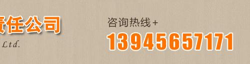 http://files.b2b.cn/skin/2016/0427/6d38765b01f6bb73f3bfeb1feed68c78.jpg图片