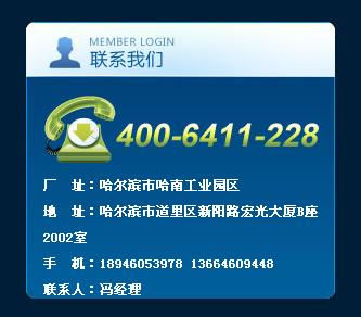 http://files.b2b.cn/skin/2016/0427/c7cb178ba137dfebb8b114e457addd16.png图片
