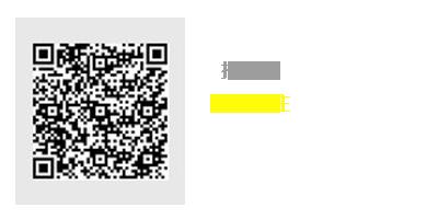 http://files.b2b.cn/skin/2016/0506/79e1c471d76dce5aa309a2cab8cfe988.png图片