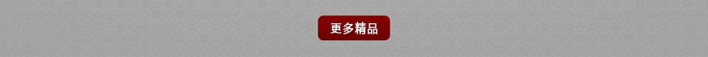 http://files.b2b.cn/skin/2016/0519/13f2bf6a2580a53f56acb6e2611f9d2f.jpg图片