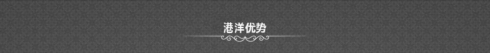 http://files.b2b.cn/skin/2016/0519/26f05f9ad0182acae29493b62d1e6f21.jpg图片