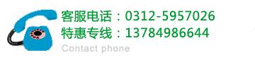 http://files.b2b.cn/skin/2016/0519/9bf4c4898fe0819ffe695c322c6f27d3.jpg图片